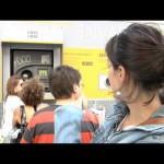 Prueba piloto del SDDR en Pamplona