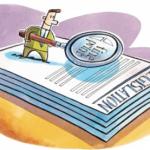 Leyes, Medio Ambiente y notas de prensa