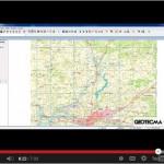 Primeros pasos con gvSIG: ¿Cómo cargamos información geográfica?