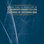 Planeamiento urbanístico con criterios de sostenibilidad