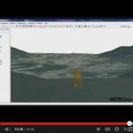 Simulación en 3D con ArcGIS para estudios de paisaje