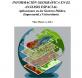 tecnologias de información geográfica