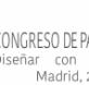 Logo_Letra_CongresoPaisajismo-01-300x85