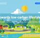 low carbon lifestyle
