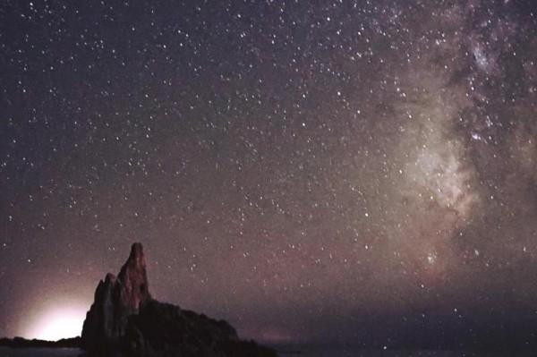"""Taller de astronomía """"El cielo de verano"""""""