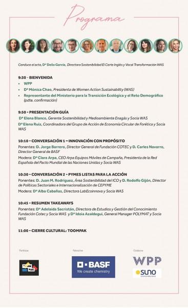 Presentación de la Guía de Economía Circular: de la Estrategia a la Acción