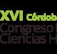 Logo_oficial_XVI_Sech_Congress